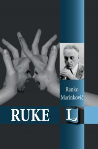ruke_lektira_mfk2019